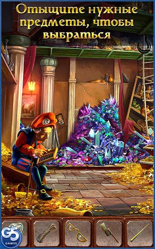 Королевские Тайны 2 (Full) скачать на планшет Андроид