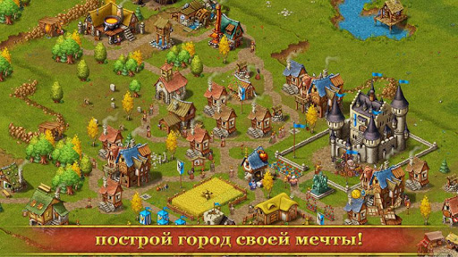 Игра Townsmen / Горожане для планшетов на Android