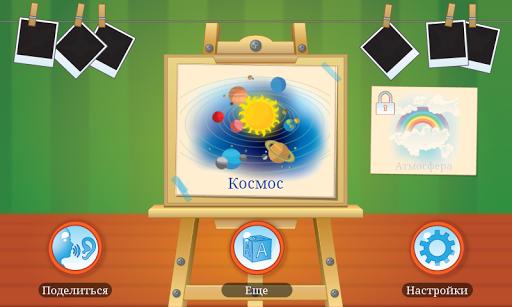 Волшебная раскраска скачать на Андроид