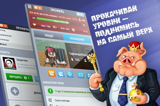 Коррупция на Андроид