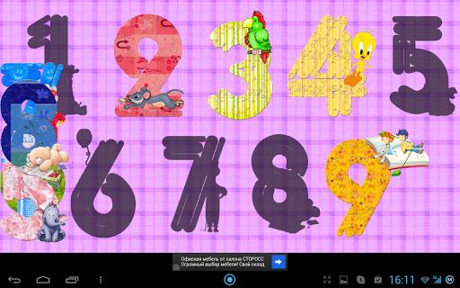 Для детей Соображалка для планшетов на Android
