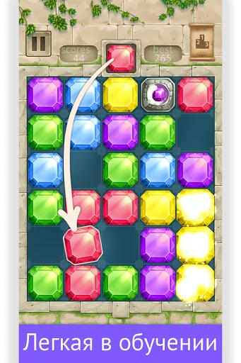 Boom Jewels! скачать на Андроид