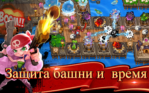 Игра Pirates Journey: Caribbean Wars для планшетов на Android