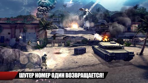 Игра Modern Combat 4: Zero Hour для планшетов на Android