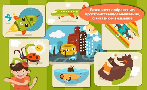 "Игра ""Пазлы для малышей - Lite"" для планшетов на Android"