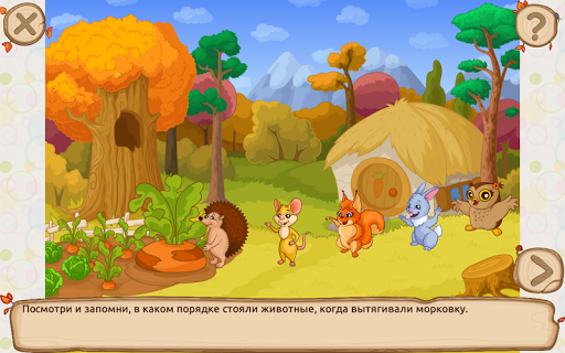 Приключения Ежика 2 для планшетов на Android