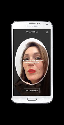 Makeup Genius на Андроид