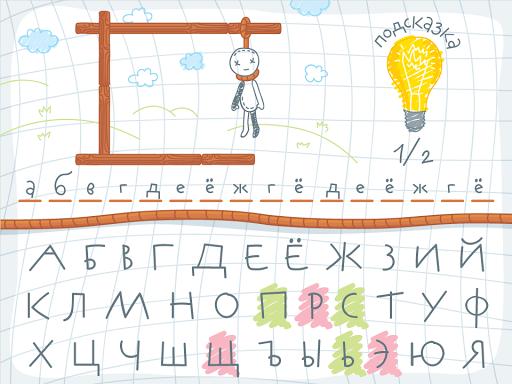 Игра Виселица: игра в слова для планшетов на Android