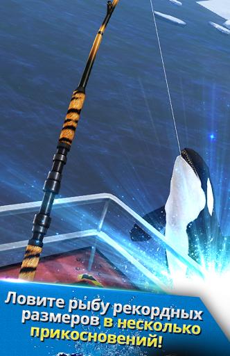 Fishing Fishing: Set The Hook! скачать на Андроид