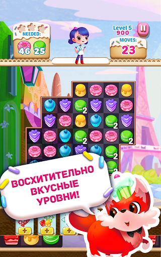 Охота на кексы™ для планшетов на Android