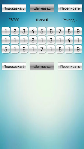 Digital Solitaire скачать на Андроид
