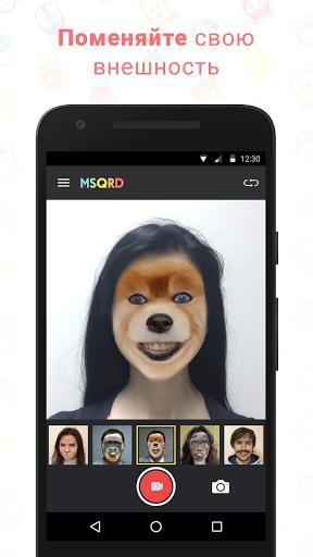 MSQRD скачать на планшет Андроид