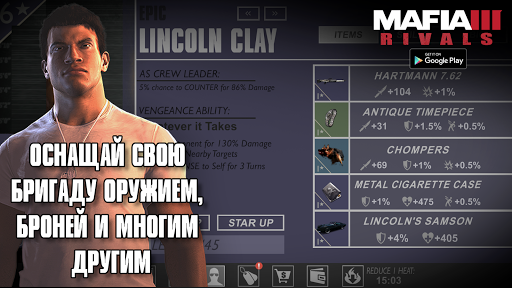 Mafia III: Банды скачать на планшет Андроид