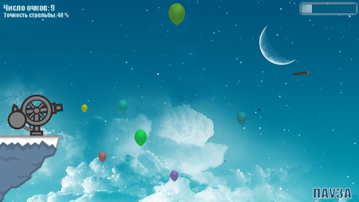 Balloon Shooter ELITE скачать на планшет Андроид