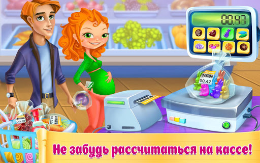Девчонка В Супермаркете скачать на планшет Андроид