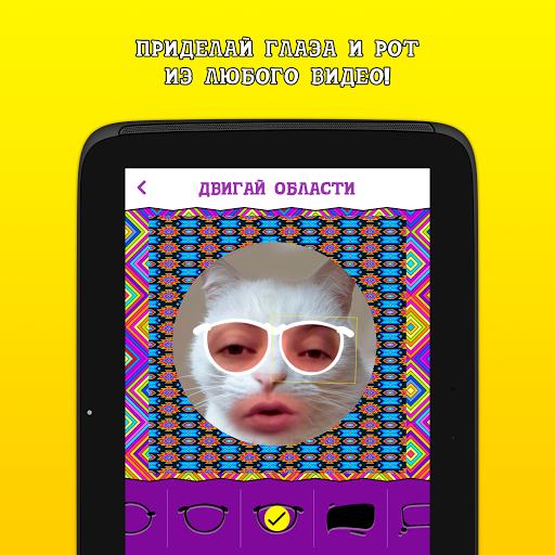 Facegood: Cмешной Видеоредактор для планшетов на Android