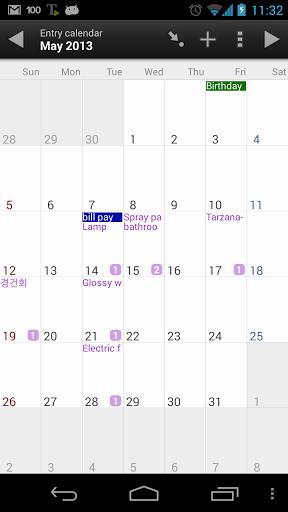 Journal - Orange Diary скачать на Андроид