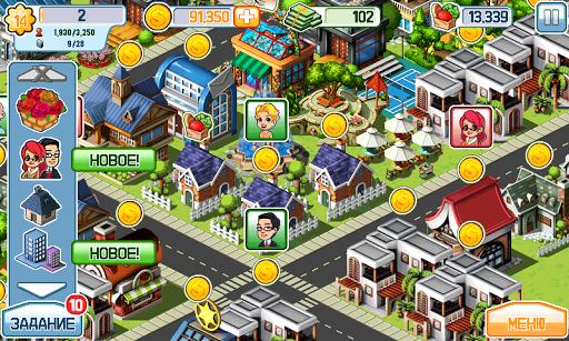 """Игра """"Little Big City"""" для планшетов на Android"""