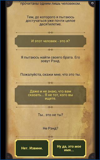 Lifeline 2 скачать на Андроид