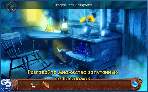 "Игра ""Spirit Walkers"" для планшетов на Android"
