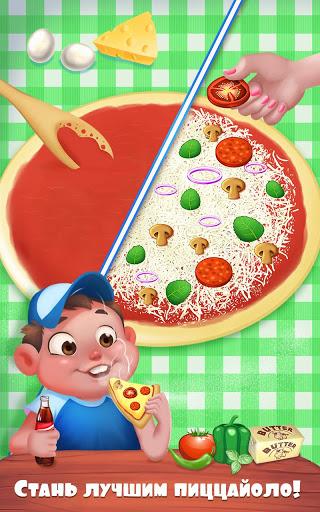 Пиццерия «У Беллы» скачать на планшет Андроид