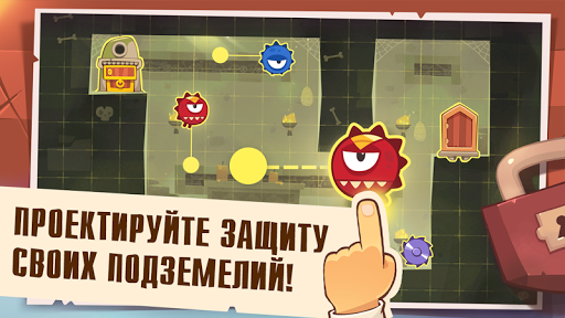 King of Thieves для планшетов на Android