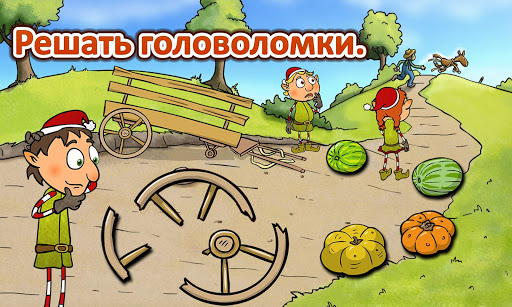 Игра Farm Friends на Андроид
