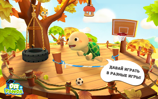 Dr. Panda и Toto на Андроид
