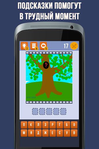 Угадай видео-рисунок скачать на планшет Андроид
