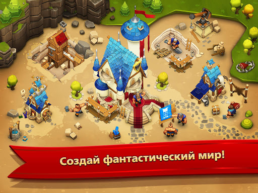 Shadow Kings на Андроид