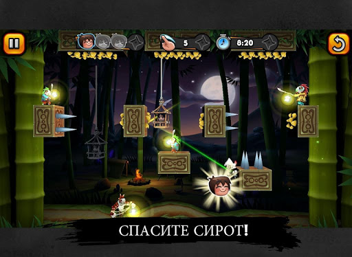 Игра Nun Attack Origins: Yuki для планшетов на Android
