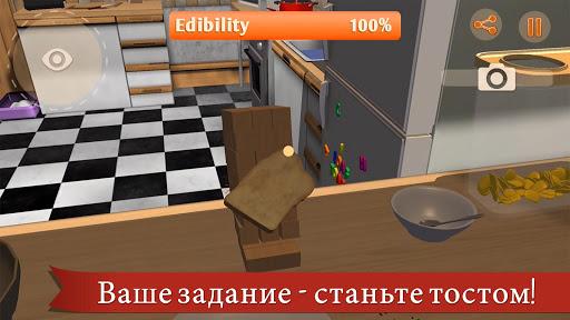 I am Bread скачать на планшет Андроид