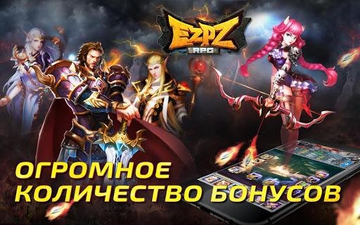 Просто RPG - EZ PZ RPG для планшетов на Android