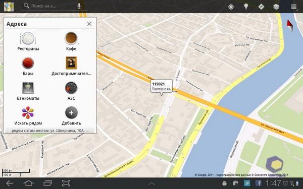 Видео и текстовые обзоры планшета Samsung Galaxy Tab 10.1 на Android  3.1