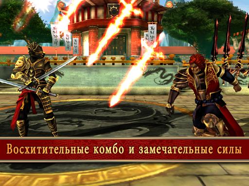 Bladelords - the fighting game на Андроид