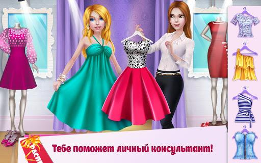 Скачать игру для девочек про моду на компьютер