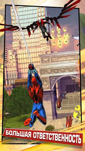 Совершенный Человек-Паук для планшетов на Android