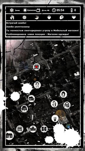 BuriedTown - Hardcore Game скачать на Андроид