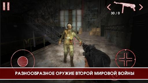 Наследие Мертвой Империи скачать на Андроид