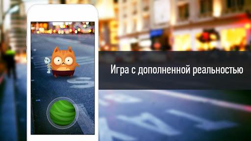 Cats GO скачать на планшет Андроид