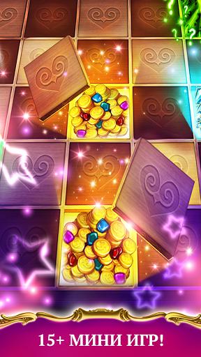 Игра Mirrors of Albion для планшетов на Android
