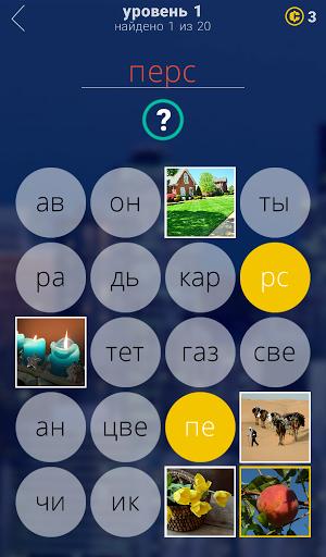 380 слов на Андроид