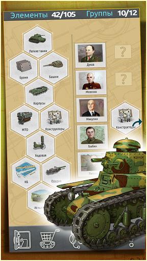 Doodle Tanks™ для планшетов на Android