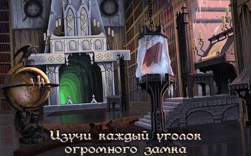 Батори - Кровавая графиня на Андроид