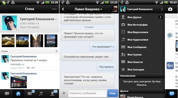 13 Must Have приложений для планшетов на Android
