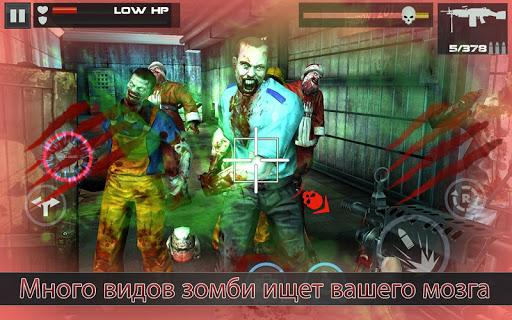 DEAD TARGET: Zombie скачать на планшет Андроид