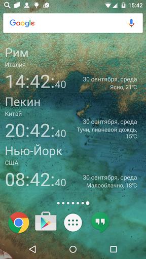 TimeServer - мировое время скачать на Андроид