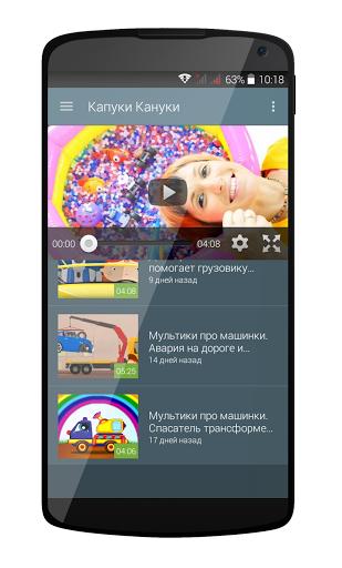Мультфильмы ТОП скачать на Андроид