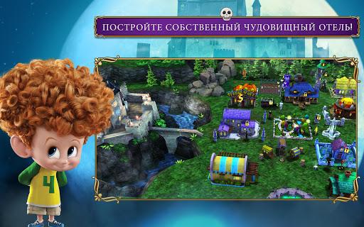 Hotel Transylvania 2 скачать на Андроид