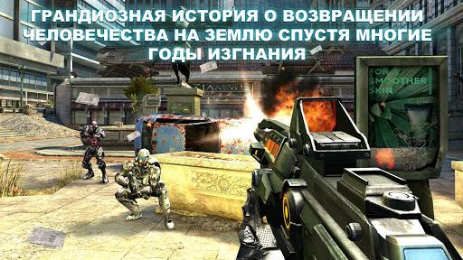 Игра NOVA 3 на Андроид